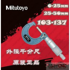 103-137(0-25mm 0.01) Mitutoyo micrometer new and original