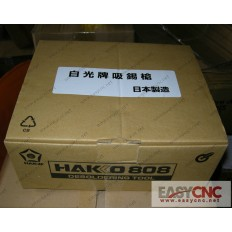 FR-801 Hakko Desoldering Tool New And Original